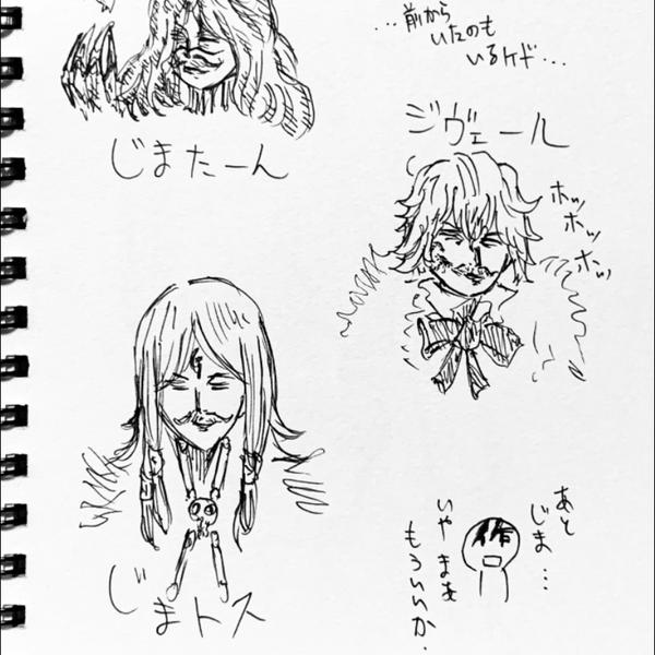 がっかりホライズン☆ポータン's user icon