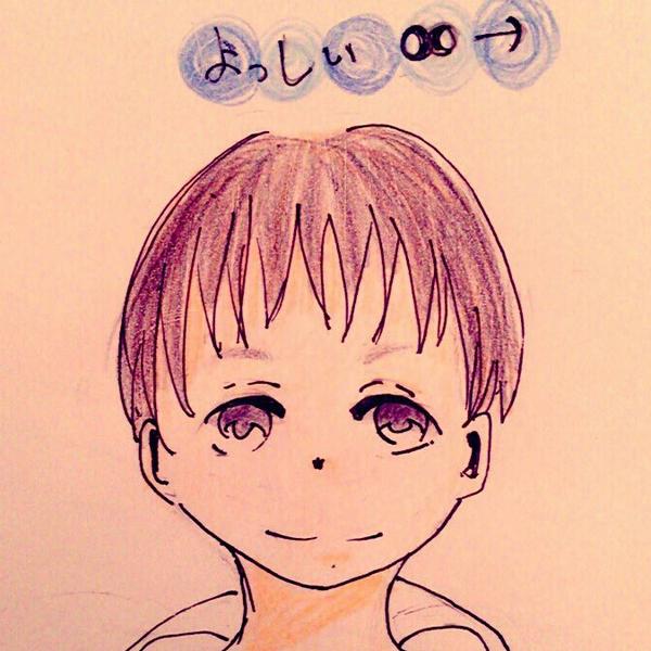 よっしぃ∞→ のユーザーアイコン