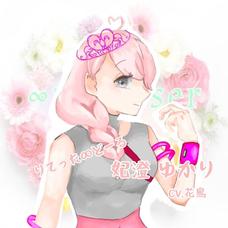 花鳥's user icon