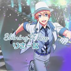 来栖薫@Shining☆Rayのユーザーアイコン