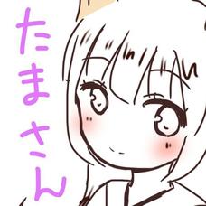 Tama.@卒業のユーザーアイコン