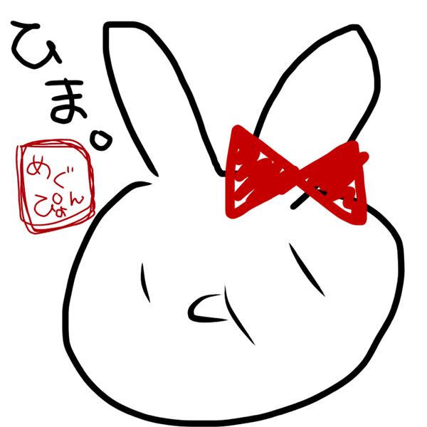 めぐぴょん⋈*。゚@がんばる:(っ`ω´c):!!のユーザーアイコン