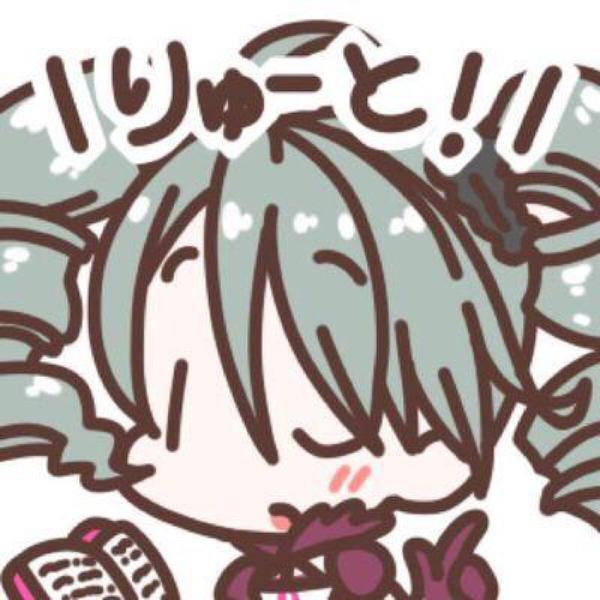 りゅーと's user icon