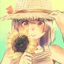 向日葵🌻のユーザーアイコン