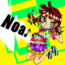 Noa♪のユーザーアイコン