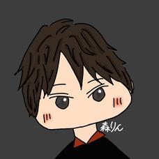 森りん's user icon