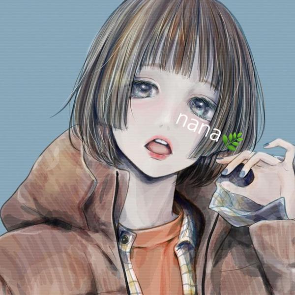 nanaのユーザーアイコン