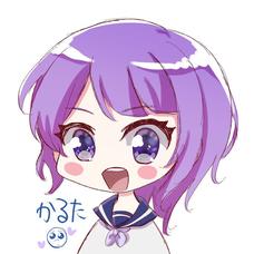 かるた's user icon