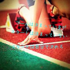 SYAIN☆*:.。. o(≧▽≦)o .。.:*☆のユーザーアイコン