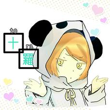 ஐ十羅ஐ愛方☞☆九羅☆のユーザーアイコン