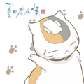 猫さん@音源専門(プロフ必ず読んで下さい)