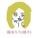 月が綺麗 岩見拓馬 By 橋本りり 音楽コラボアプリ Nana
