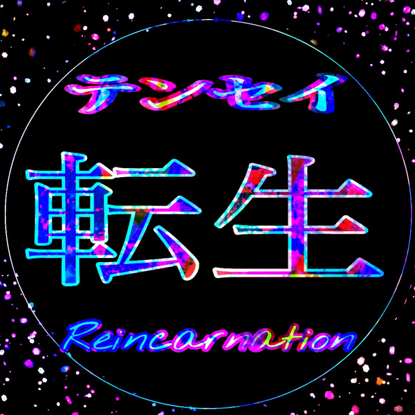 逢夢ちゃむ💋💕's user icon