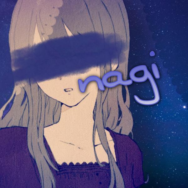 nagi @ キミ色個性響け✧Music*̣̩⋆̩☽⋆迷出没のユーザーアイコン