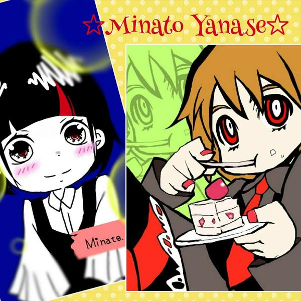 Minato@令和ーーー。のユーザーアイコン