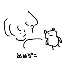 めめ(ぞこ)のユーザーアイコン