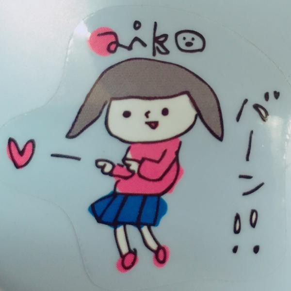 shio@まつんのユーザーアイコン