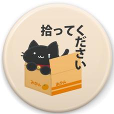 ダンゴムシ 🐾 なぁな 【拾ってください】のユーザーアイコン