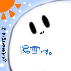 陽雪のユーザーアイコン