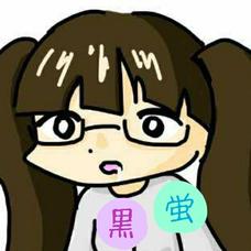 黒蛍@復活気味のユーザーアイコン