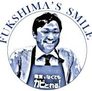 N.FUKUSHIMAのユーザーアイコン