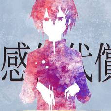 ランス@MKDR うp's user icon