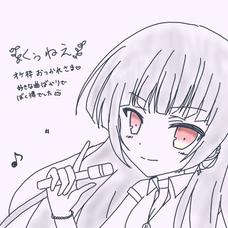 黒羽@なに歌っていいか分からないのユーザーアイコン