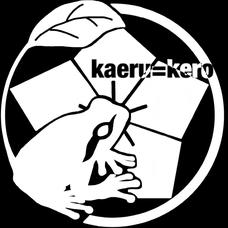 kaeru=keroのユーザーアイコン