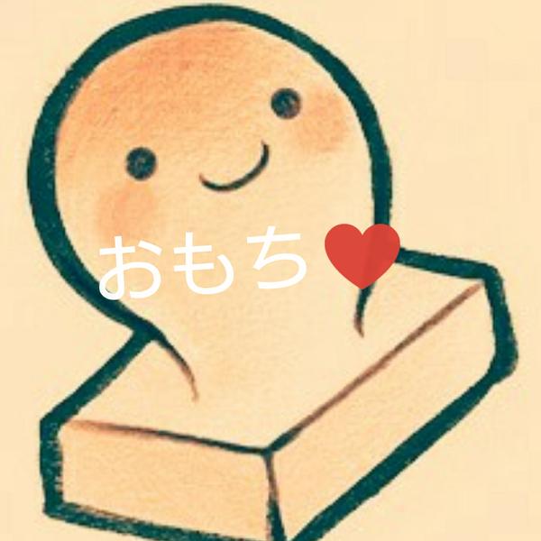おもち☺  夏・コイ  up♥️のユーザーアイコン
