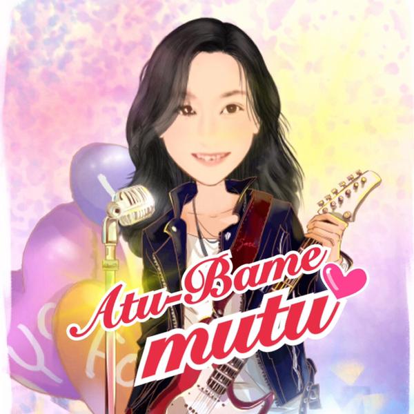 mutu♡【Atu】顔晴りました🍀*゜のユーザーアイコン