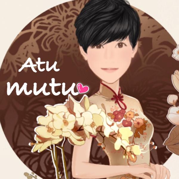 mutu♡【Atu】心穏やかに一歩ずつ🍀*゜のユーザーアイコン