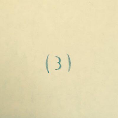 (3)のユーザーアイコン