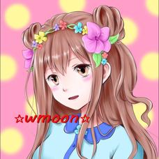 ☆wmoon☆のユーザーアイコン