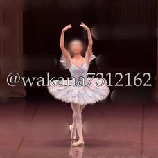 Wakana's user icon