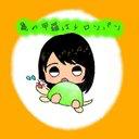 わのゆ@相方▷莢のユーザーアイコン