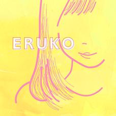 E R U K Oのユーザーアイコン