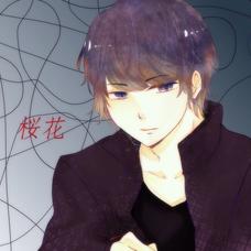 桜花さんのユーザーアイコン