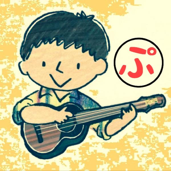 まっぷう🆙手紙〜エアハモ🎓💐🎸のユーザーアイコン