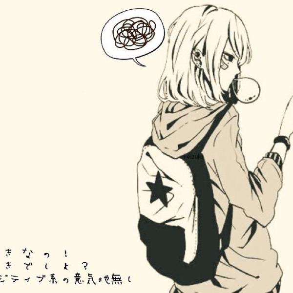 すき焼き茶漬け@nee、Q、聴いてほしいな🌙*゚のユーザーアイコン