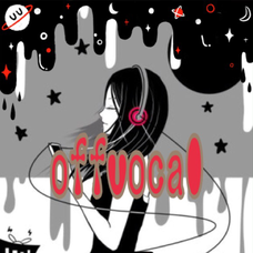 鴉荳祈-offvocal-のユーザーアイコン