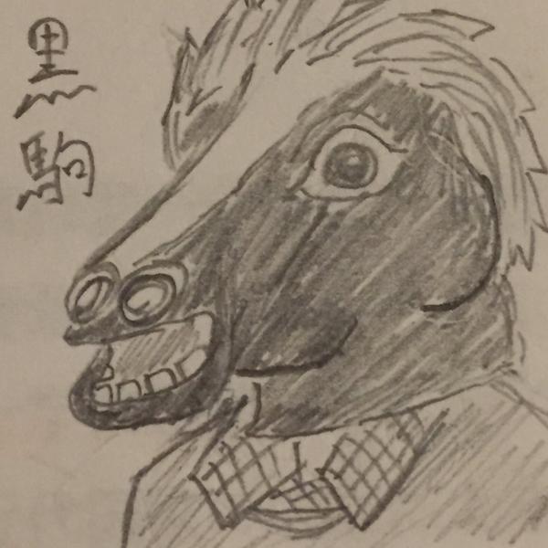 黒駒@トキヲファンカ聞いておくれのユーザーアイコン