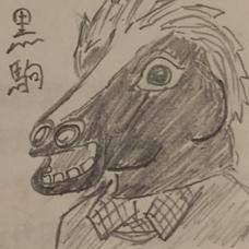 黒駒@ラップする馬のユーザーアイコン