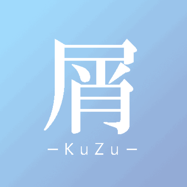 KUZUのユーザーアイコン