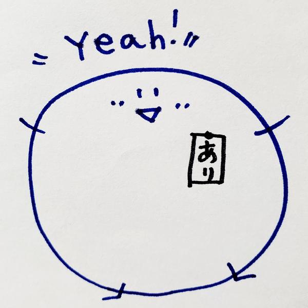 ありのユーザーアイコン