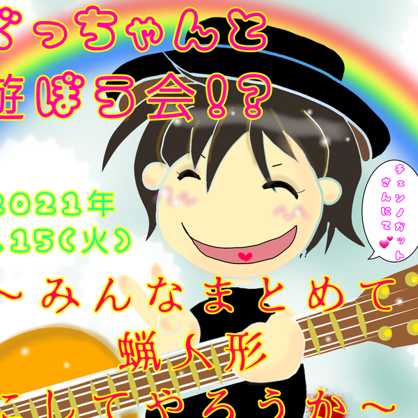 大阪ぐっちゃんのユーザーアイコン