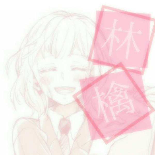 林檎(りんご)@トプ変えたのユーザーアイコン