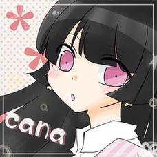 和那_cana_のユーザーアイコン