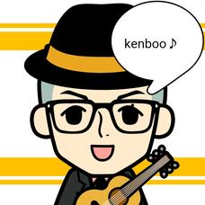 Kenbooのユーザーアイコン