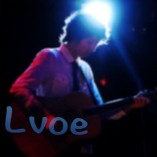 Lvoeのユーザーアイコン