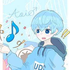 アオイ♂のユーザーアイコン